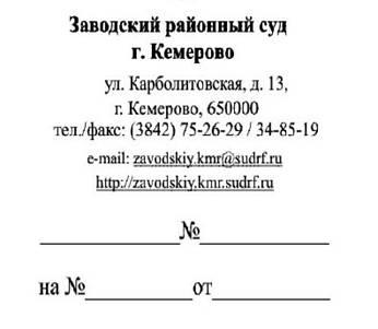 Дневник практики в суде ознакомление составление повесток корреспонденции